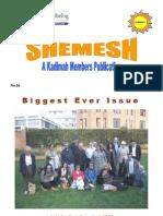 Shemesh 26