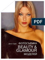 [rus] фотосъемка beauty & glamour моделей (д