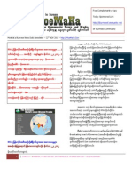 22nd Nov 2012 - MoeMaKa Daily Newsletter