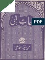 Sifaat-E-Ilahi_Muhammad Saeed Ahmad Salfi