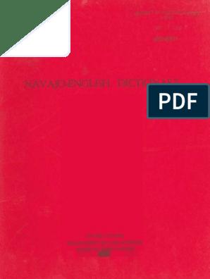 Navajo English Dictionary Foot Consonant