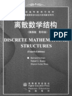 discrete mathematics and its applications 6th edition solutions manual pdf