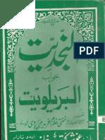 Al Najdiyat Bajawab Al Brailviyat by Mufti Ghulam Fareed hazarv.pdf