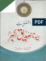 Afzaliyat Syeduna Siddique Akbar by Dr Mufti Ghulam Sarwar Qadri.pdf