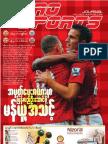 114159188-Euro-Sports-4-32-pdf