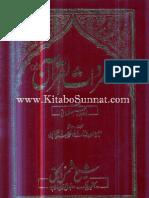 Mufridaat al Quran Jild 2