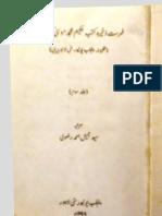 Fehrist Kutub Hakeem Mosa Amratsari Volume 3