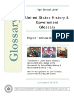 US History Government Bilingual Glossary Chinese Simplified-English