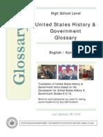 US History Government Bilingual Glossary Korean-English