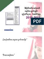 FAFSA Presentation in Armenian - 2010