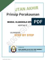 Prinsip Akaun Pecutan Akhir 2012
