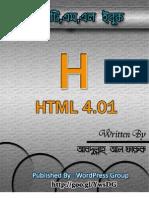 Microsoft Office 2013 Bangla Tutorial Pdf