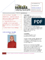 24th Nov 2012 - MoeMaKa daily newsletter