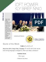 J-Soft Power Weekly Brief 40