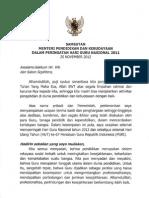 SAMBUTAN MENTERI PENDDIDIKAN PERINGATAN HGN 2012