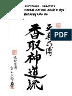 KatorDispensaRod.pdf