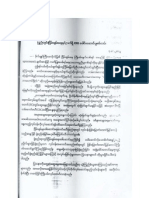Letter by Shwe Moung -02