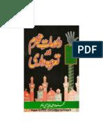 Rasumat e Muharam - M a Abbasi