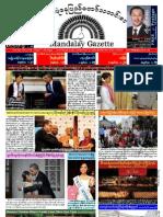 The Mandalay Gazette - Nov 2012