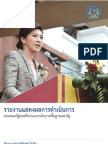 Yingluck Report