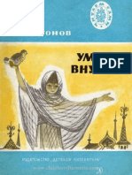 Andrei Platonov – A Smart Grand-Daughter