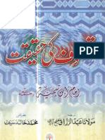 Tasawwuf Ki Haqeeqat