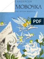 Hans Christian Andersen - Thumbelina