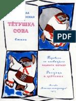 Ludmila Podyavorinskaya - The Auntie Owl