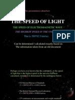 سرعة الضوء من القرآن