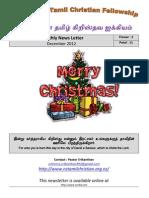 Wtcf News Dec 2012