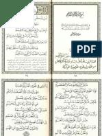 Qasida Al Burda - Arabic