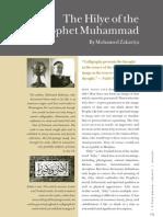 The Hilye of the Prophet Muhammad - Mohamed Zakariya