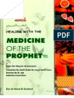 Healing With Medicine of Prophet S a W