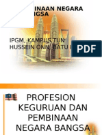 Profesion Keguruan - Rizal & Khairul
