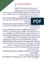 Hazrat Hasan Basari k Irshadat