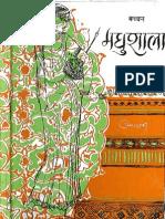 Mad Hush Ala - Harivansh Rai aKm