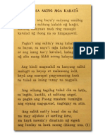 Something Fishy About Rizal Poem