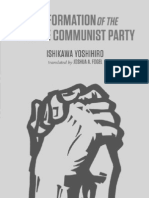 The Formation of the Chinese Communist Party -- Ishikawa Yoshihiro