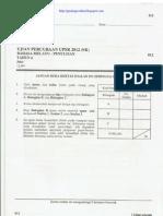 A Percubaan Upsr 2012 Pahang BM Penulisan