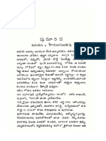 Pururava Chalam