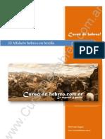 CursoDeHebreo.com.ar - El Alfabeto hebreo en braille (Material exclusivo)