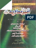 Hazrat Syeduna Ameer Moaviyyah by Allama Muhammad Abdul Rasheed