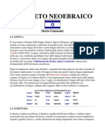 (eBook - Kabbalah - ITA) - Giansanti Dario - Alfabeto NeoEbraico
