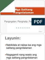 Salitang Pangnilalaman
