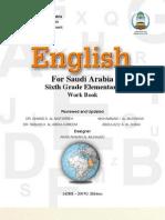 الصف السادس الابتدائي - اللغة الإنجليزية - كتاب التمارين