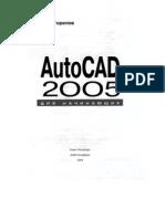 В Погорелов_AutoCAD 2005 для начинающих