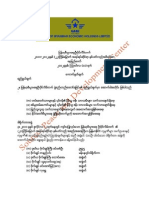 Myanmar Economic Holdings Ltd