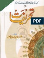 Tehreefat in Books by Wahabi Deobandi Tablighi Cult