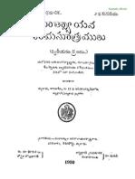In jyotish telugu pdf shastra