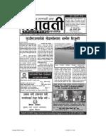 Netrawati 2069.8.14